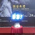 FB201G 開幕典禮活動規劃-3