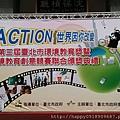 FB3A01 環境教育獎佈置規畫-1