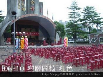 I06E10 塑膠圓椅-紅色 1