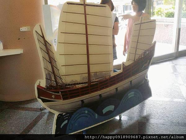 I07A26J 帆船道具製作-1
