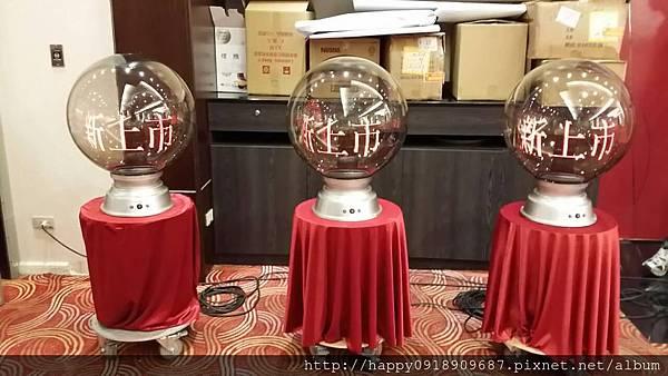 I09A02G 3D魔球租用-2