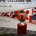 I09A02H 50cm字幕球-1