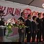 FA202 開幕揭牌典禮 3