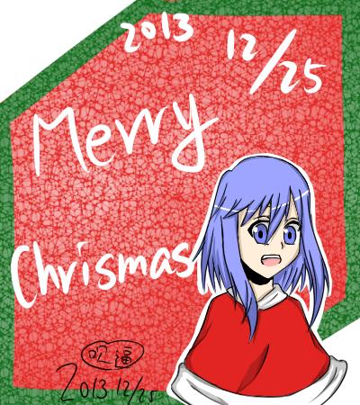 2013.12.23聖誕小雪