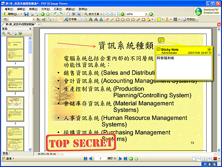 PDF-XChange_Viewer_01.png