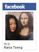 臉書小徽章-20160222