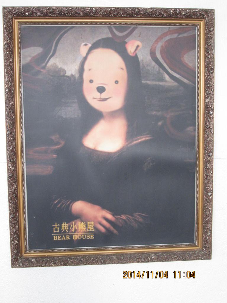 古典小熊屋-02.JPG