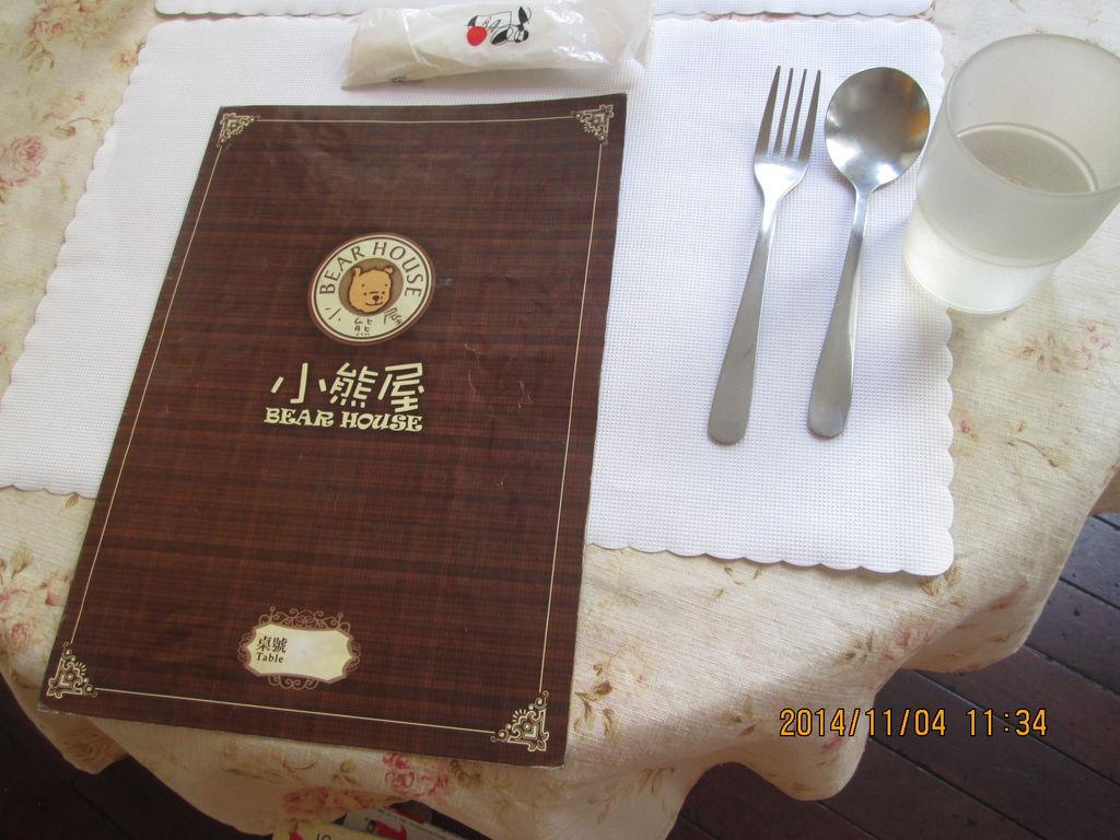古典小熊屋-05.JPG