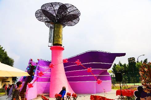 新社~星願紫風車.jpg