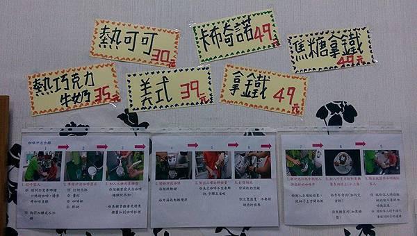 肯納夢工場二手商店-02.jpg