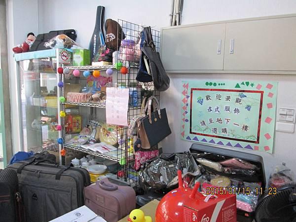 肯納夢工場二手商店-06.JPG