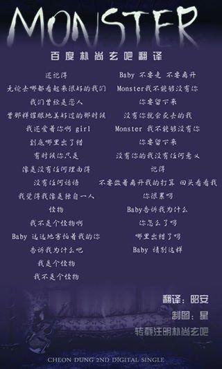 天動單曲歌詞翻譯