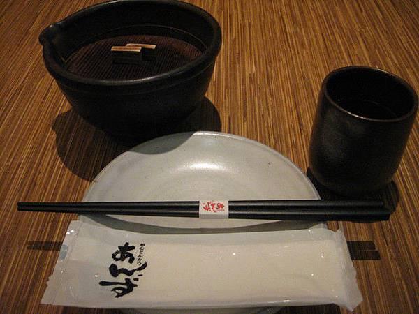 """2008.09.26 今天吃""""杏子"""""""