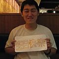 豬你生日快樂~!!