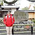 2015.03.08 繼清水寺後,今天來到另一個世界遺產【金閣寺】