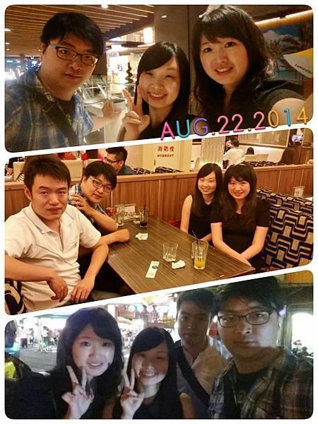 2014.08.22 好朋友就是醬,不常聯絡感情依舊好,期待下次的電影之約唷!!