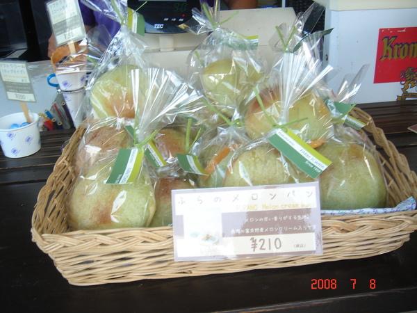 7.8富田農場--哈密瓜麵包.JPG