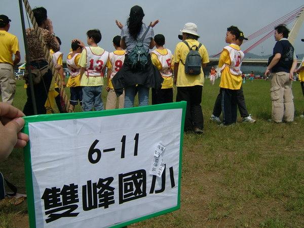 DSCF2357.JPG