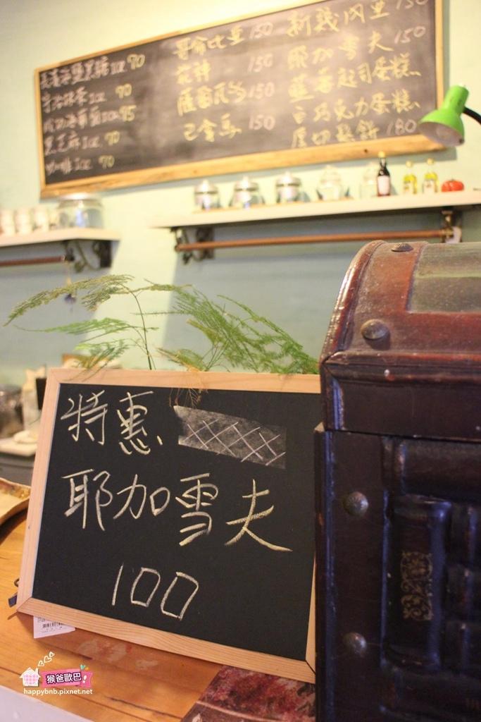 馬可樓 blog_025.jpg