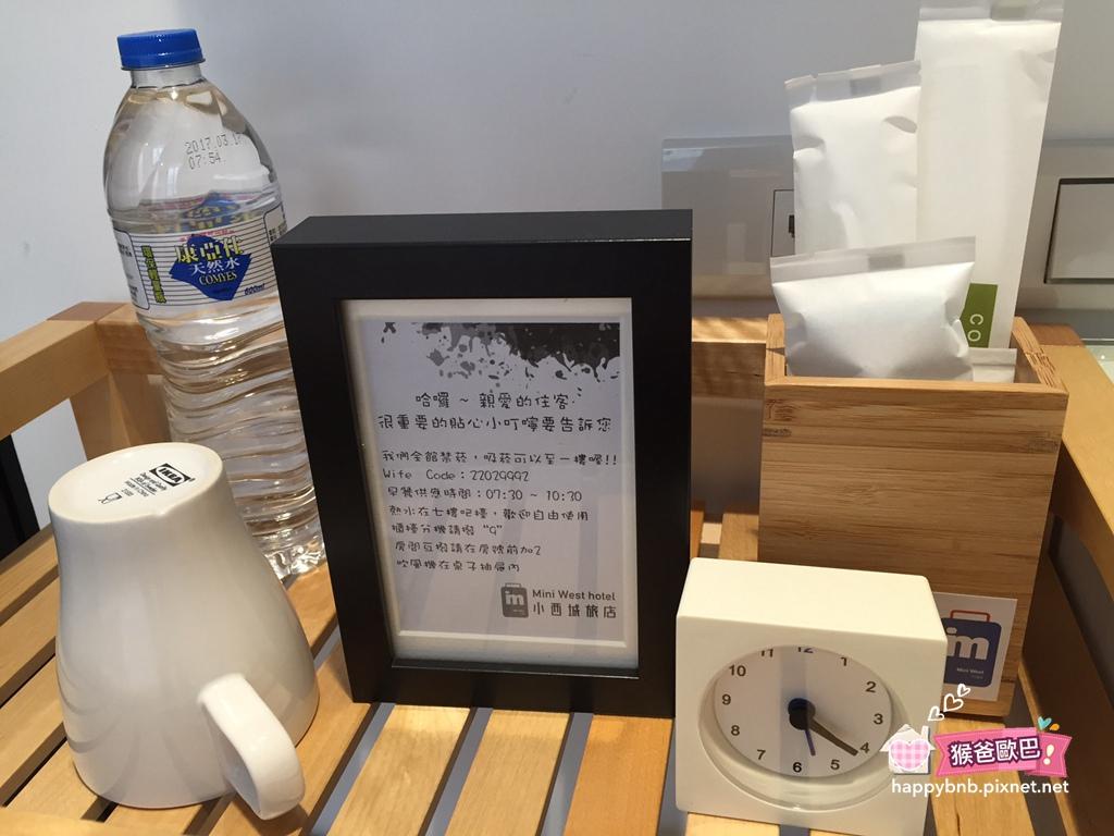 小西城blog_2.jpg