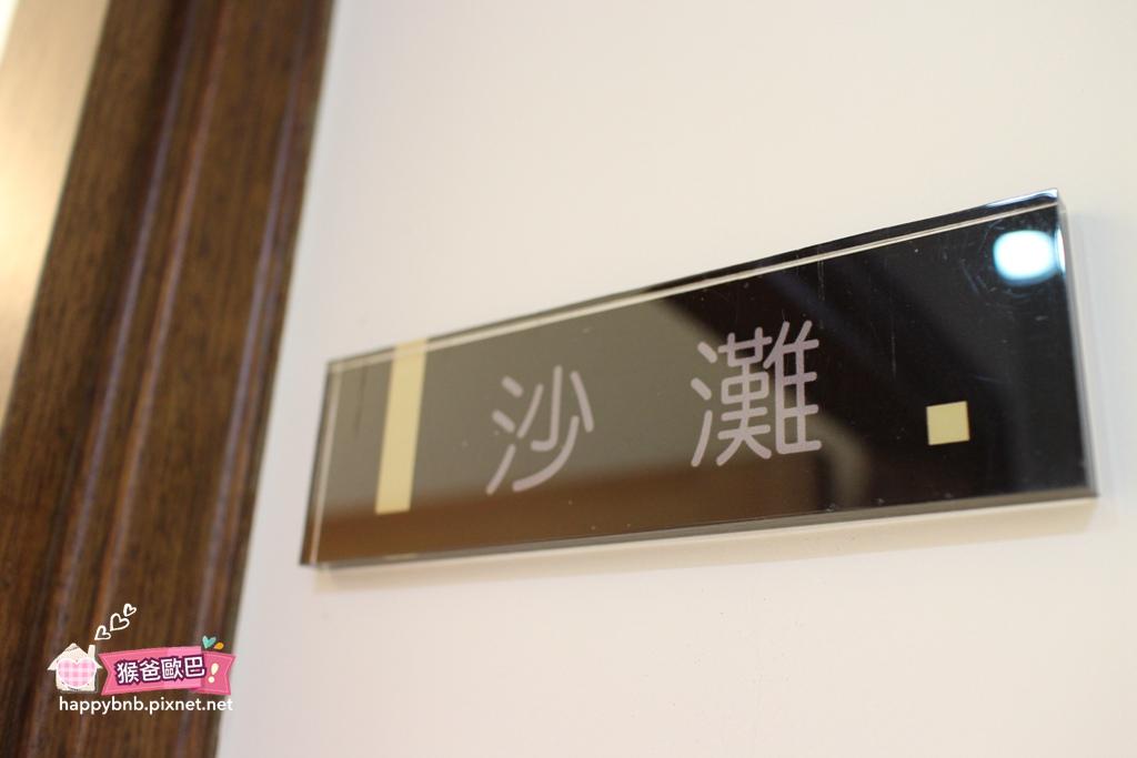 半天鳥blog_004.jpg