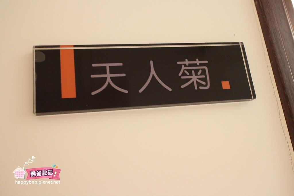 半天鳥blog_030.jpg
