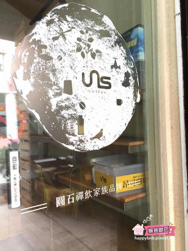 UNS blog_101.jpg