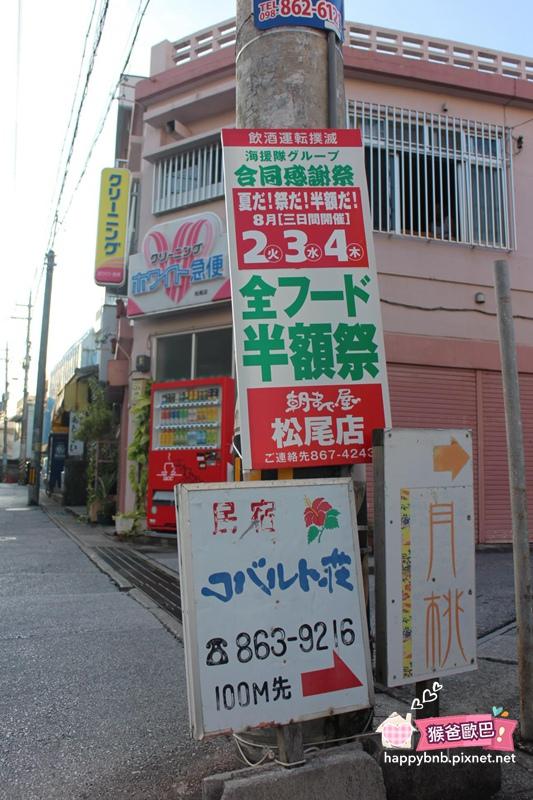 blog_207.jpg