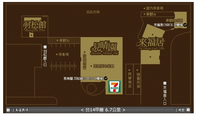 見晴blog_110.jpg