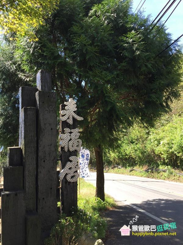 見晴blog_68.jpg