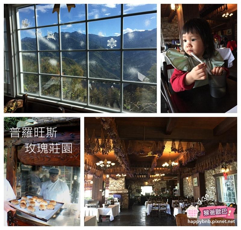 blog_首圖00.jpg