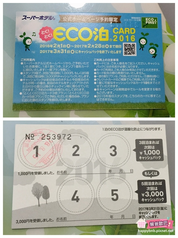 blog_17.jpg