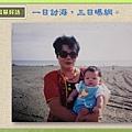 58-一日討海,三日曝網