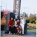 阿母日本之旅