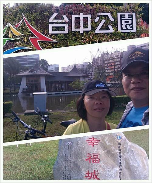042-台中公園