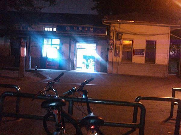 044-台中後火車站