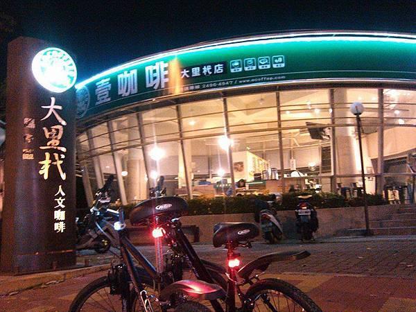 050-大里圖書館壹咖啡