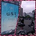 064-大遠百看見台灣