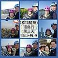 068-岡山-楓港