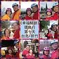 075-台北-新竹