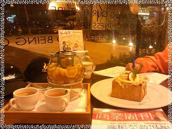 087-三皇三家喝晚茶.jpg