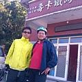 IMG_20131130_121758