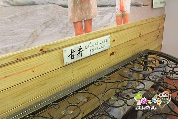 梅問屋梅子元氣館 010.jpg