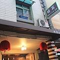 蟻窩咖啡館 039.jpg