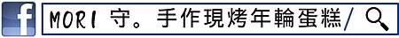 fb圖片店名