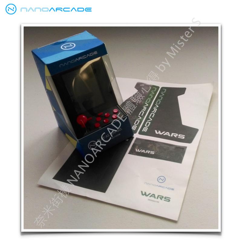 nanoarcade.001.jpg