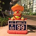 彰化高鐵站 011.jpg