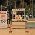 彰化高鐵站 020.jpg