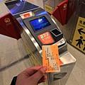 彰化高鐵站 040.jpg