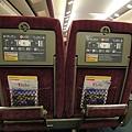 彰化高鐵站 059.jpg